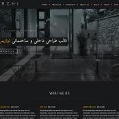 قالب وردپرس دکوراسیون داخلی و معماری آرکی | قالب آرچی | Archi | با ویرایش اختصاصی